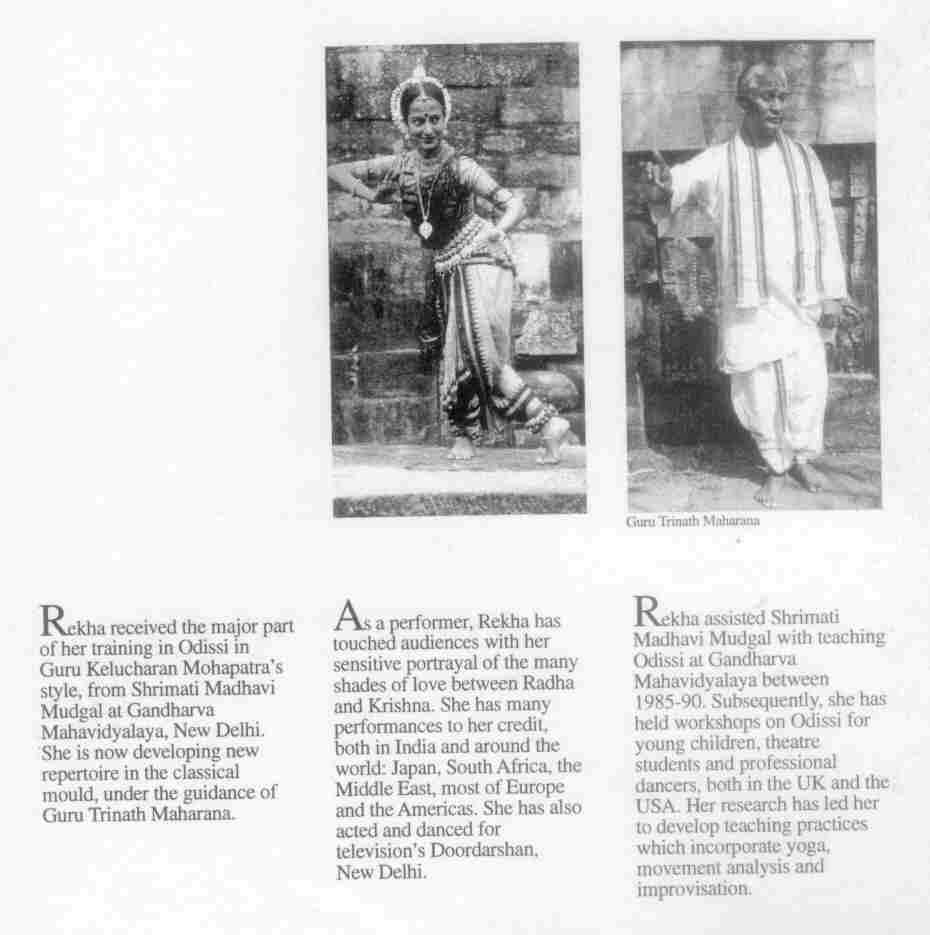 rekha's resume